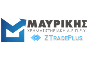 Mavrikis Securities e-trade